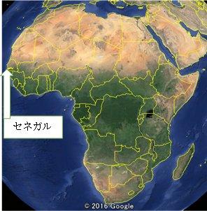 アフリカの最西端がセネガル.jpg