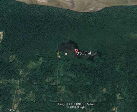 アマゾン川源流域のタラコア湖.jpg