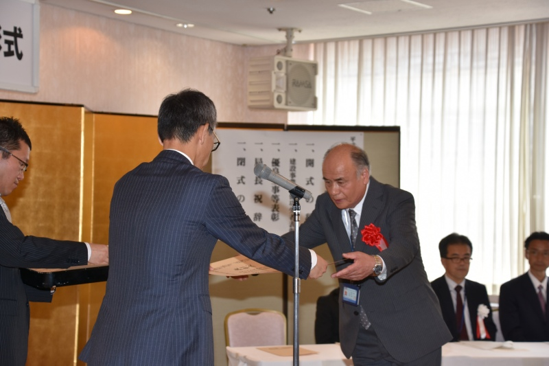 H29中部地方整備局長表彰1.JPG