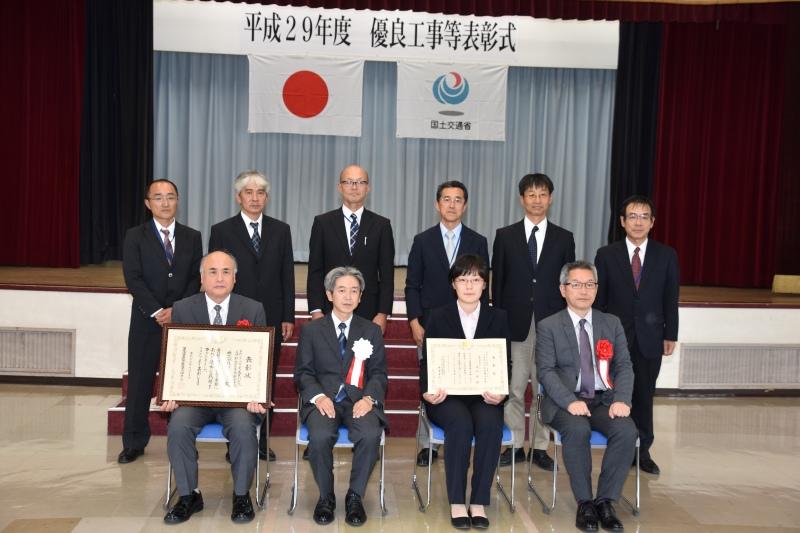 H29天竜川上流河川事務所長表彰2.JPG