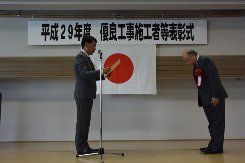 H29飯田国道事務所長表彰2.JPG