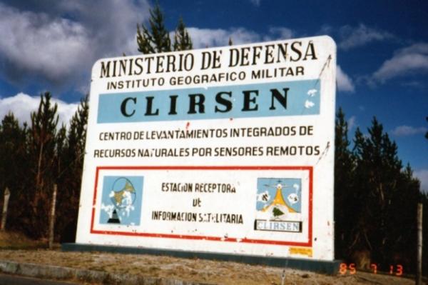 クリルセンの入口.jpg
