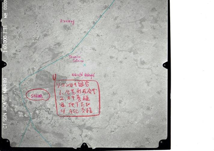ソコン周辺の航空写真_1806.jpg