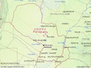 パラグアイ地図.jpg