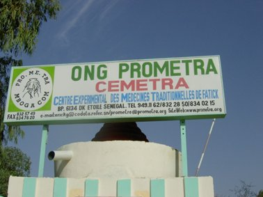 伝統的医療検査センター。.jpg
