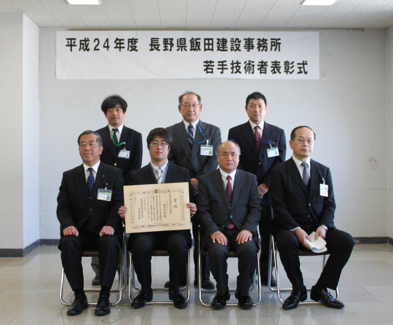 20130226_2.JPG
